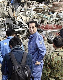 63907-Japan_Earthquake_TOK811.jpg